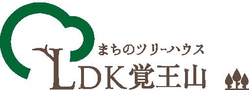 愛知県名古屋市の覚王山の自然派・子連れカフェスペースあり | LDK覚王山