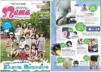 Happy Mama Magazine