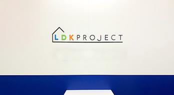 LDKプロジェクト覚王山事務所