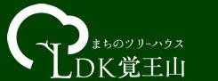 まちのツリーハウスLDK覚王山